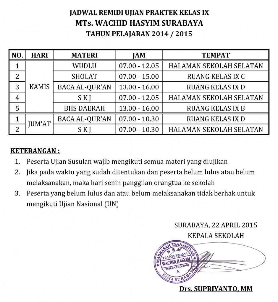 Ujian Praktek Susulan 940x1024 - Jadwal Remidi Ujian Praktek Kelas IX