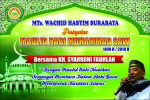 desain backdrop 300x200 - Peringati Maulid Nabi Muhammad SAW.
