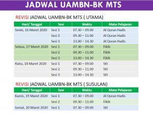 12 300x223 - JADWAL UAMBN TAHUN PELAJARAN 2019 - 2020. MTs. WACHID HASYIM SURABAYA